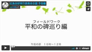 テスト動画の画像